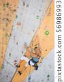 climbing, bouldering, wall 56986993
