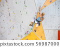 climbing, bouldering, wall 56987000
