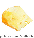 A piece of chedar cheese 56989794