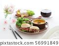 อาหารเช้ามื้อฟักทอง 56991849