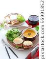 อาหารเช้ามื้อฟักทอง 56991852