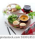 อาหารเช้ามื้อฟักทอง 56991853