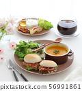 อาหารเช้ามื้อฟักทอง 56991861