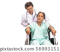 Asian elderly woman with a paralysis, stroke or cerebrovascular accident (CVA) symtoms. 56993151