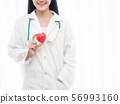 Part of a happy woman doctor and holding a red heart on white background.. 56993160
