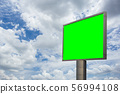 blank sign board with chroma key green screen on 56994108
