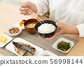 Senior meal 56998144