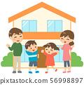 집과 가족 56998897