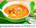 Tom yum thai spice soup 57000117