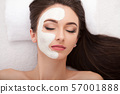 Hardware cosmetology. Closeup picture of lovely young woman with cream mask in a beauty parlour. 57001888