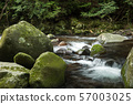 A mountain stream in the Okuju Valley that flows through stone steps 57003025