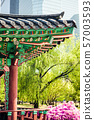 Traditional korean house against the background of 57003593