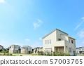 藍天和新房 57003765