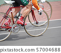 Up of cycling competition 57004688