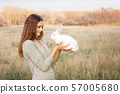 the girl with the rabbit.happy 57005680