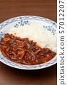Hayashi rice 57012207