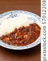 Hayashi rice 57012208