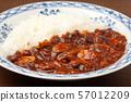 Hayashi rice 57012209