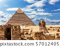 The Sphinx, the Temple and the Pyramid of Chephren 57012405