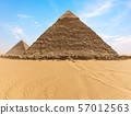 The Pyramid of Khafre and the Pyramid of Cheops, 57012563