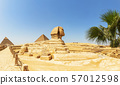 The Great Pyramids and the Great Sphinx panorama, 57012598
