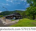 สถานีถนน Ayu no Sato Yadagawa 57015709