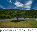 สถานีถนน Ayu no Sato Yadagawa 57015715