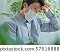 비즈니스 감기 마스크 남성 57016888