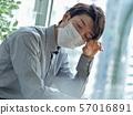비즈니스 감기 마스크 남성 57016891