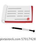 복사 식 문서 청구서 / 견적서 / 전표 / 영수증 57017428