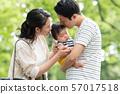 아기를 안는 젊은 부부 육아 육아 가족 공원 초여름 57017518