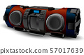 Street style portable hifi Stereo system recorder 57017639