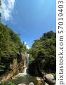 센다이 娥滝 (고후시) 57019403