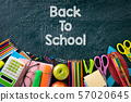 Education or back to school Concept.  57020645