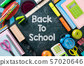 Education or back to school Concept. 57020646