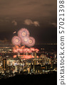 Minato and Kobe Sea Fireworks Display from the observation deck 57021398