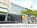 인도 대사관 (도쿄도 치요다 구) [2019.9] 57022217
