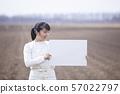 농가의 여성 화이트 보드 57022797