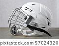 white hockey helmet with mask 57024320
