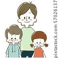부모 - 아버지와 아이 57026137