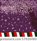 벚꽃과 3 색 휘장 (1) 57026489