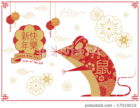 Chinese new year , 2020, Happy new year greetings, 57029018