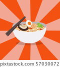 Noodles restaurant with white bowl   57030072
