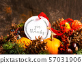 Thanksgiving day card with autumn decorations 57031906