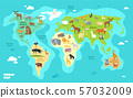 Cartoon world map with animals, oceans and continents. Funny geography for kids education vector 57032009