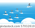 Individual thinking and new direction. Businessmen standing on paper planes. Unique solutions and 57032610