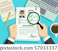 Job interview concept. Businessman cv resume, work evaluation vector background 57033337