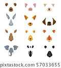 Funny animal faces for phone video chart app. Cartoon animals ears and noses vector set 57033655