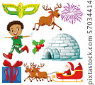 Set of isolated objects of christmas theme 57034414