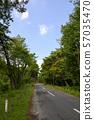 Fukui Kebino Matsubara Road ถนนสายเดียว 57035470